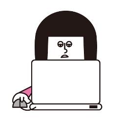 パソコンの前